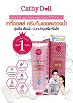 Cathy Doll Whitening L- Glutathione Sunscreen Magic Cream SPF 50+ PA+ 3 ... - $31.78