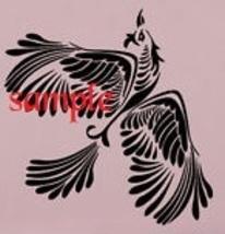 Tribal Bird Flying Single Colour PDF Cross Stitch Chart - $8.00