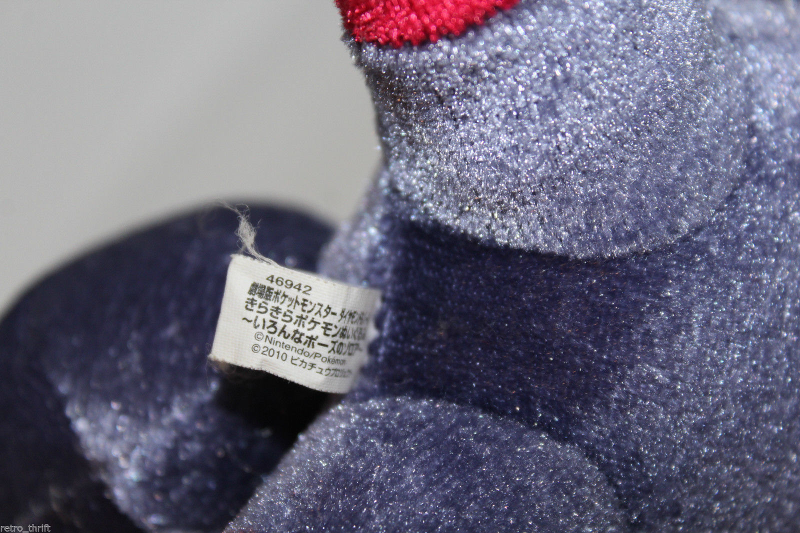 "Pokemon Zorua 8"" Plush Doll Banpresto 2010 46942"