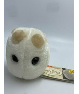 NWT Giant Microbes Beer & Bread Yeast Plush Stuffed Animal Science Gift - $12.99