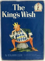 The King's Wish Benjamin Elkin 1960 Beginner Books with DJ Dust Jacket 1... - $244.99