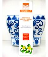 CytolNat Centella, Soothing & Restoring Skin Cream 100 ml expires 2021 - $32.66