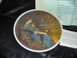 Knowles Norman Rockwell Bedtime Mothers Day 1978 Collector Plate 8.5 Inches - $34.65