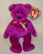 Ty Beanie Baby Millennium 2000 Bear With Tag Protector  *Rare *Retired* - $19.79