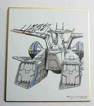 Mobile Suit Gundam THE ORIGIN Vol.6 Autograph Rise of the Red Comet Whit... - $41.57