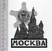 US Secret Service USSS Russia Moscow International Field Office Agent Patch grey - $12.99