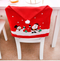 Santa Claus Chair Cover Christmas Decoration For Home Christmas Table De... - $24.00