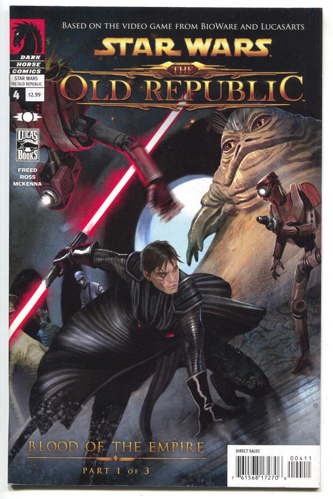 Guild Bladezz #1 25 Years of Dark Horse Variant
