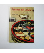 Teriyaki and Sushi Japanese Cookbook -72 Recipes - 1963 - Softcover - 1s... - $9.50