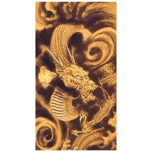 Tokyo Art Gallery ISHIHARA - Kakejiku (Japanese Hanging Scroll) : Dragon (A) ... - $1,267.20