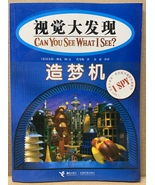 Can You See What I See?: I SPY (Paperback, Text: Chinese, New) 978780732... - $49.99