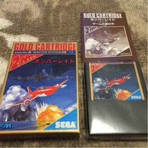 SEGA Mark Ⅲ Bomber raid  Retro game TV game Extra rare Used Good Japan B47 - $816.00