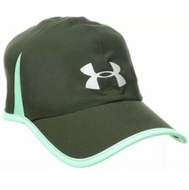 Under Armour Mens Shadow 4.0 Running Hat Cap OSFA Ultralight Marathon Hat!! - $27.72