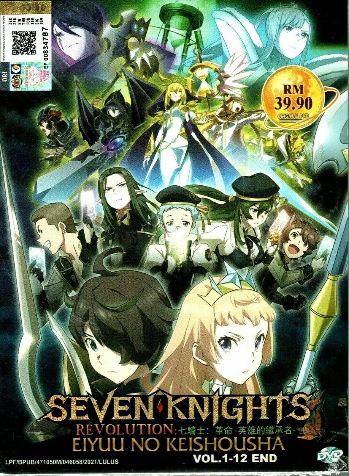 Seven Knights Revolution: Eiyuu No Keishousha Vol.1-12 End Ship From USA