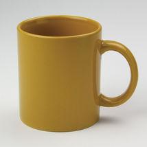 Omni Houseware Set of 4 Classic 11oz Mugs in Gold - $38.56