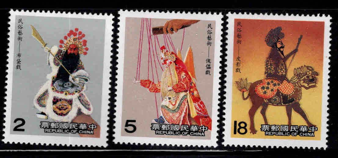 Chinaroc2571 73