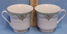 VintageTruly Tasteful Fine China Tea Cup Pink R... - $12.86