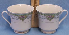 VintageTruly Tasteful Fine China Tea Cup Pink R... - $12.19