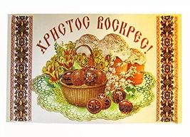 SAV Ukrainian Bright Easter Towel Gabardine Cover For Basket Runner Rush... - $10.68