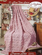 Popcorn Filet Afghan 12-Hour Time Savers TNS Crochet PATTERN/INSTRUCTION... - $2.67