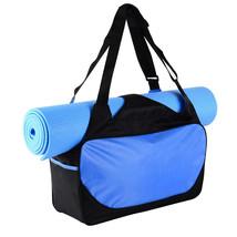 Fitness Pack Yoga backpack cushion waterproof Yoga cushion bag - $361,61 MXN