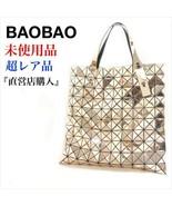 ISSEY MIYAKE Baobao Platinum Tote Bag Orange New - $1,400.99