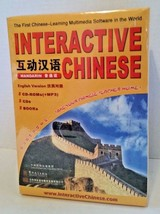 INTERACTIVE CHINESE Mandarin Learning Software 8 CD-Roms 8 CDs 8 Books S... - $49.95