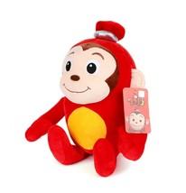 "Toy Trons Coco Mong Stuffed Animal Monkey Plush Toy 9.85"" 25cm image 2"