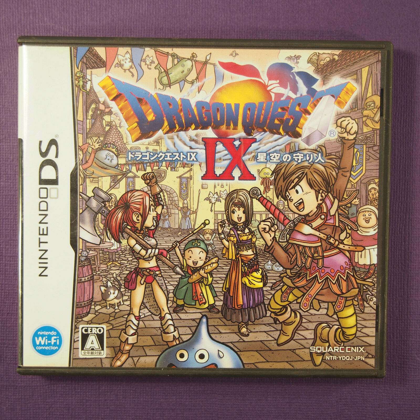 Primary image for Dragon Quest IX (Nintendo DS, 2009) Japan Import