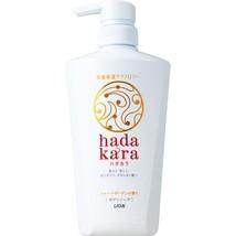 Lion Hadakara Moisture Retaining Body Wash Soap 500ml - Fruit Garden