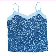 Alfani Intimates Women's Satin-Trim Pajama Tank Top in Linear Feathers, ... - $13.20