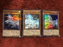 Mint Yu-Gi-Oh Blue-Eye Sub-White Dragon Holographic Rare 1 Ultra 2 Piece... - $159.99