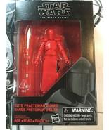 NEW! Hasbro Star Wars Black Series ELITE PRAETORIAN GUARD Exclusive Figu... - $11.88