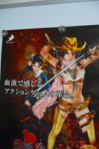 "2008 WII ""JAPANESE"" ONECHANBARA B2 AD POSTER RARE ps2 ps3 nintendo anime... - $145.00"
