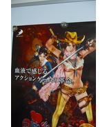 "2008 WII ""JAPANESE"" ONECHANBARA B2 AD POSTER RARE ps2 ps3 nintendo anime... - $125.00"
