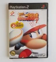 Jikkyou Powerful pro Baseball Yakyuu 7 Playstation 2 PS2 Dal Giappone - $34.52