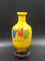 AN IMPRESSIVE YELLOW BEIJING GLASS BOTTLE VASE QIANLONG MARK - $44.55