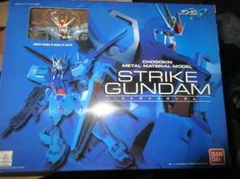 Bandai Chogokin Metal Material Model Strike Gundam Seed Kira Yamato - $74.98