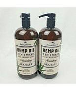 2X Tommy Bahama Hemp Oil 3in1 Hair Body Face Wash Sea Salt Nourishing 32... - $44.95