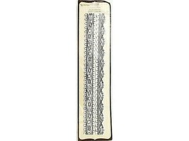 Recollections Chipboard Borders, Set of 2 with Rhinestones #170993
