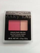 081353/6C12 Mary Kay Mineral Cheek Color - Spiced Poppy - .18oz - $5.89