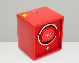 WOLF Navigator Chinese Flag Single Cub Watch Winder 471304 Free US Shipping - $215.00