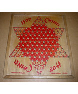 Hop Ching Chinese Checkers Board Vintage J Pressman & Co.  Solid Wood - $64.99