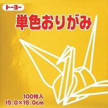 Toyo Origami Paper Single Color - Gold - 15cm, ... - $7.18