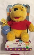 Vintage Mattel Winnie the Pooh Musical Plush Doll Pooh 1997 Music Doesn't Work - $19.79