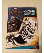 BLACK PANTHER COLORING BOOK - FREE SHIPPING - $9.50