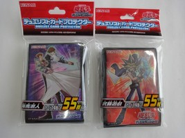 YuGiOh Official Card Game Duel Monsters Duelist Card Protector Set of 2 - $16.70