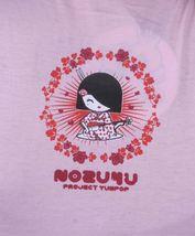 NoZu4U Womens Japanese Anime Bon Cosmopolitan Pink T-Shirt image 5