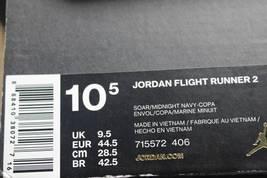 JORDAN 2 10 5 FLIGHT SIZE NEW RARE RUNNER SOAR COMFORT MEN rZrxSU