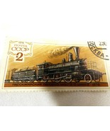1979 USSR Russia postal stamp Locomotive Passengers Train posted - $19.80